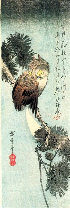 ♞ Artful Animals ♞  bird, dog, cat, fish, bunny and animal paintings - Ando Hiroshige 1797-1858