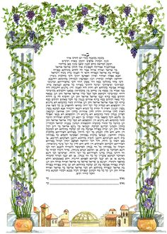 Jerusalem with Pillars Ketubah by Susan Cone Porges