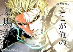 Read manga Onepunch-Man _vol.004 ch.021.004 online in high quality