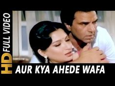 Aur Kya Ahede Wafa   Asha Bhosle   Sunny 1984 Songs   Dharmendra, Sharmi...