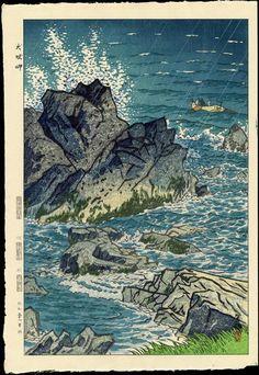 Kasamatsu, Shiro (1898-1991) - Cape Inubozaki