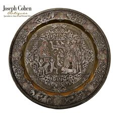 SYRIAN BRASS PLATE, SILVER & GOLD INLAY, BIBLICAL JUDAICA, DAMASCUS EARLY 20TH C Damascus, Joseph, Decorative Plates, Brass, Personalized Items, Luxury, Antiques, Tableware, Silver