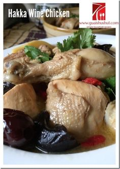 Authentic Hakka Confinement Dish–Yellow Wine Chicken (客家黄酒鸡) - Guai Shu Shu Chinese Rice Wine Recipe, Chinese Cooking Wine, Confinement Food, Herb Soup, Homemade Wine, Fabulous Foods, Wine Recipes, Yummy Recipes, Easy Cooking