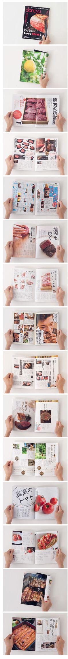 http://www.nakamuragraph.com/