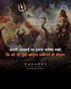 Photos Of Lord Shiva, Lord Shiva Hd Images, Shiva Parvati Images, Mahakal Shiva, Hinduism Quotes, Shiva Meditation, Love Friendship Quotes, Rudra Shiva, Mahadev Quotes