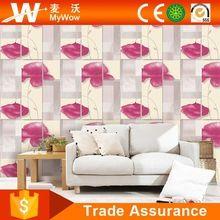 Fashion, Fashion direct from Guangzhou MyWow Decor Co. in China (Mainland) Modern Wallpaper, Guangzhou, China, Curtains, Shower, Prints, Decor, Fashion, Rain Shower Heads