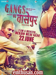 Gangs Of Wasseypur Hindi Movie Online - Manoj Bajpai, Jaideep Ahlawat, Mohammad Adil Tanveer, Nawazuddin Siddiqui, Huma Qureshi, Tigmanshu Dhulia and Vineet Kumar Singh. Directed by Anurag Kashyap. Music by Sneha Khanwalkar. 2012 ENGLISH SUBTITLE