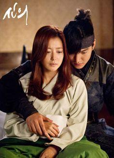 Lee Min Ho - Faith