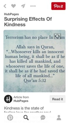 Learn Islam, you will find that Islam is a Religion of Peace. To learn Islam you need to learn Quran and Hadith. Quran Verses, Quran Quotes, Hindi Quotes, Hadith Quotes, Allah Quotes, Arabic Quotes, Quotations, Islam Quran, Islam Muslim