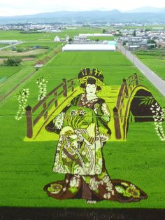 123-1, Inakadate, Minamitsugaru District, Aomori