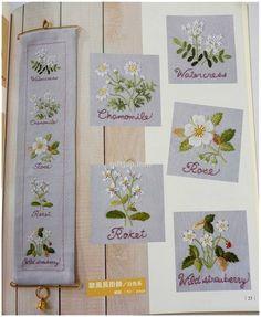 giftjap.info - Интернет-магазин | Japanese book and magazine handicrafts - Totsuka Sadako - flower with baby embroidery sample collection
