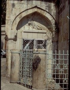 STATION 3: Add to Selected; 1125-2 Via Dolorosa St-3