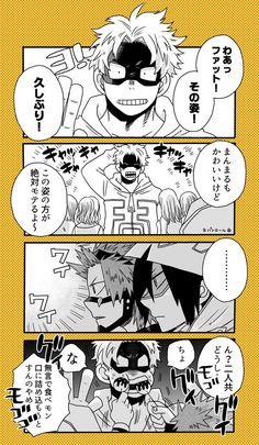 埋め込み Hero Academia Characters, My Hero Academia Manga, Buko No Hero Academia, Totoro, Kirishima Eijirou, Cartoon Movies, Boku No Hero Academy, Manga Games, Manga Anime