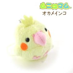 Soft and Downy Mini Bird Stuffed Toy Cell Phone Strap (Cockatiel / Yellow)