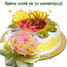 GIFs γενεθλίων.......giortazo.gr - giortazo Gifs, Good Morning Images, Projects To Try, Happy Birthday, Breakfast, Cake, Desserts, Food, Decor