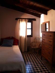 Casas Rurales Los Gallos en Almonaster La Real (Huelva).