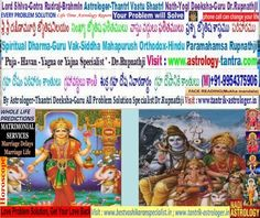 marriage-love-problem-solution-love-vashikaran-black-magic-specialist