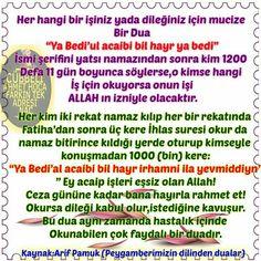 Susa, Islam Quran, S Word, Karma, Allah, Diy And Crafts, Garden, Prepping, Garten