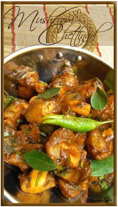 Mushroom Chettinad ~ Hot, spicy, and tangy Mushroom Curry from Chettinad region in south India