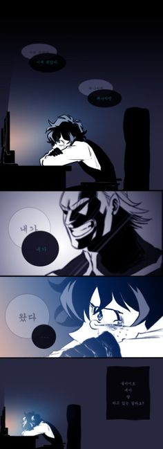 Boku no Hero Academia || Midoriya Izuku (Version Villain/Villano), All Might.