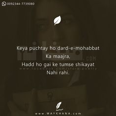 Jokes Quotes, True Quotes, Best Quotes, Motivational Quotes, Funny Quotes, My Diary Quotes, Gulzar Poetry, Comfort Quotes, Sufi Quotes