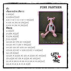 Amigurumi Aşkına Örgü Oyuncaklarım: Tığ işi amigurumi Pembe panter tarifi