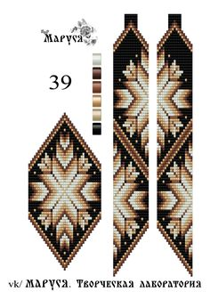 off loom beading Native Beading Patterns, Bead Crochet Patterns, Seed Bead Patterns, Native Beadwork, Beaded Jewelry Patterns, Cross Stitch Patterns, Beading Projects, Beading Supplies, Beading Ideas