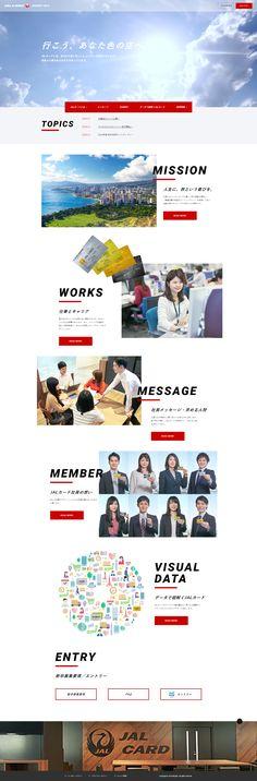 新卒採用 - 株式会社JALカード