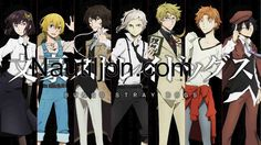 anime-bungou stray dogs