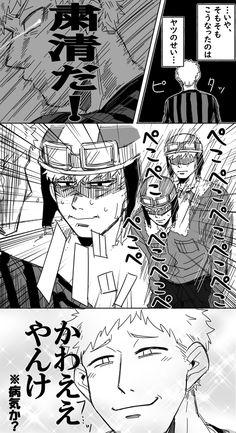 Fandoms, Japanese, Manga, Anime, Fictional Characters, Twitter, Japanese Language, Manga Anime, Manga Comics