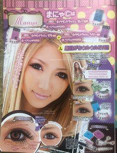 Everyday Makeup Tutorials, Korean Makeup Tutorials, Korean Eye Makeup, Asian Makeup, Quirky Fashion, Kawaii Fashion, Japanese Fashion Trends, Gyaru Makeup, Everyday Make Up