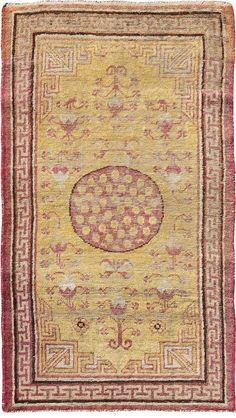 "ANTIQUE SAMARKAND Origin: EAST TURKESTAN Size: 2' 5"" x 4' 4"" Rug ID # 1324"