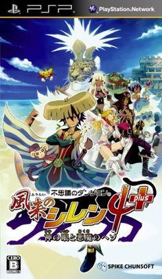 Fushigi No Dungeon  Furai No Shiren 4 Plus Kami No Hitomi to Akuma No Heso by CHUNSOFT -- Continue to the product at the image link.