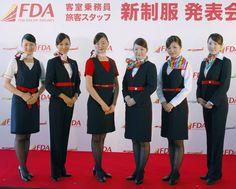 Japan Fuji Dream Airlines  フジドリームエアラインズ cabin crew and ground staff