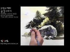 umTart : 수채화 나무그리기 단색 watercolor  painting  tree single color - YouTube