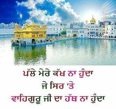 Sikh Quotes, Gurbani Quotes, Punjabi Quotes, Guru Pics, Golden Temple Amritsar, Devotional Quotes, Religion, Places To Visit, Blessings