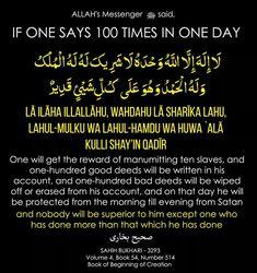 Islamic Teachings, Islamic Dua, Islamic World, Islamic Quotes, Love In Islam, Allah Love, Hadith Quotes, Qoutes, Allah Islam
