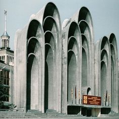 """""""Andropov's Ears"""" built by O. G and G. Potskhishvili in Tbilisi (1983)"""