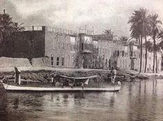 نهر العشار. بالبصره  1930
