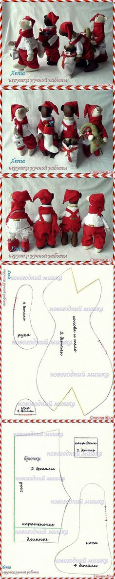 Helpers Santa Claus with Patterns / Various handmade toys / PassionForum - master classes in needlework