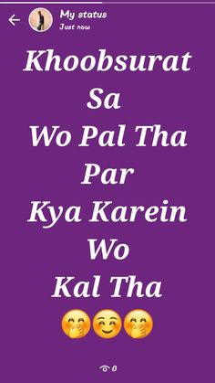 i miss u duffer Naraz asa ne Broken Love Quotes, Love Quotes In Hindi, True Love Quotes, Funny Attitude Quotes, Mixed Feelings Quotes, Life Quotes Pictures, Crazy Quotes, Swag Words, Emoji Quotes