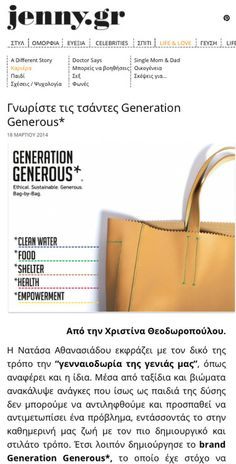 """#GenerationGenerous today on the blog """"jenny.gr"""" Read the article and the interview with our founder Natasha Athanasiadou!"""