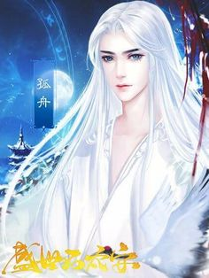 The main character always ends up with the male lead? Well, the read… # Percintaan # amreading # books # wattpad Beautiful Boys, Pretty Boys, Fantasy Art Men, Chinese Man, Dibujos Cute, Handsome Anime Guys, Bishounen, Boy Art, Fantasy Characters