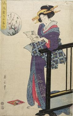 September 6, 2012: Happy Read a Book Day! Kikugawa Eizan, Woman Reading a Book, Late Edo period, circa early to mid 19th century | Harvard Art Museums