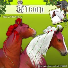 Sims 3 Finds - Horse Mane set 1 at CAT Corporations