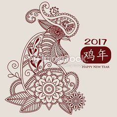 Vector mehendi. Rooster brown 2017. Hieroglyphs mean Year of the Rooster. Format eps10.