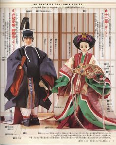 Dolls dressed in heian robes.