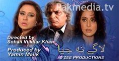Lagay Na Jiya  Ptv Home Episode 111 27th June 2014