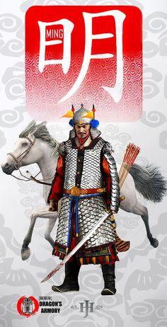 Fantasy Armor, Dark Fantasy, Soldado Universal, Chinese Armor, World Of Warriors, Fighting Poses, Armor All, Medieval Armor, Asian History