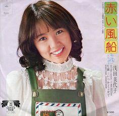 """1973, 浅田美代子 赤い風船 ☆Miyoko Asada on a record jacket of her debut song """"Akai Fūsen"""", lit. """"Red Ballon"""", Japan."""